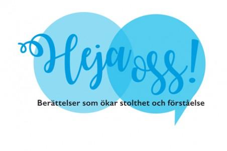 hejaoss-4